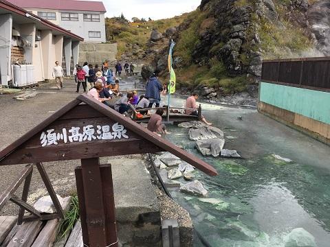 30須川温泉