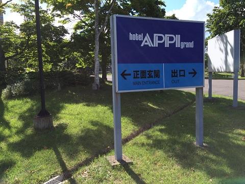 APPI.jpg