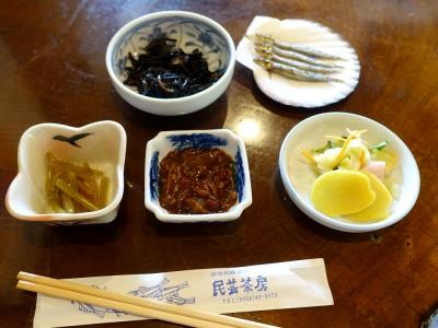 松崎町 民芸茶房