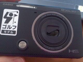カメラ故障