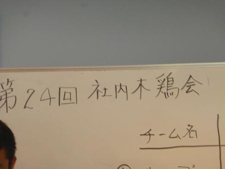 2871701.jpg