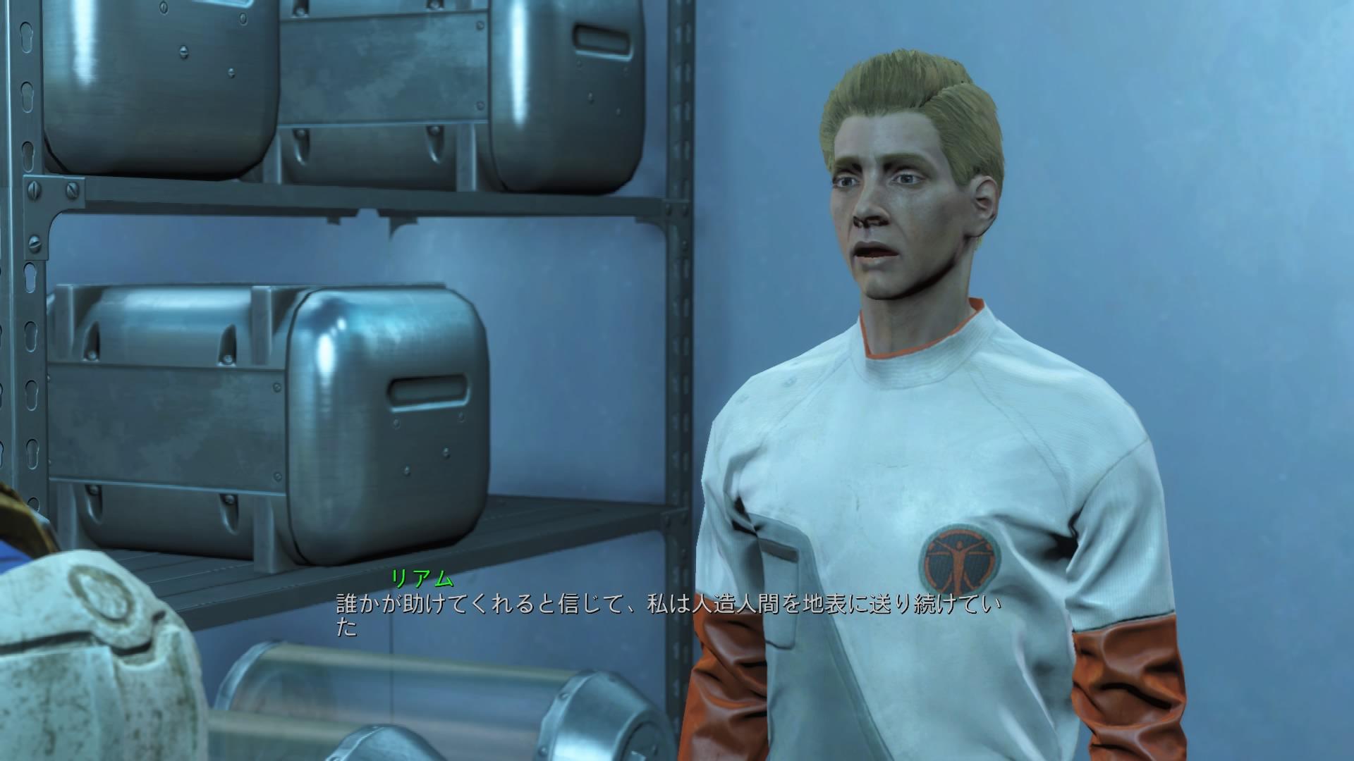 Fallout 4_20160616130719