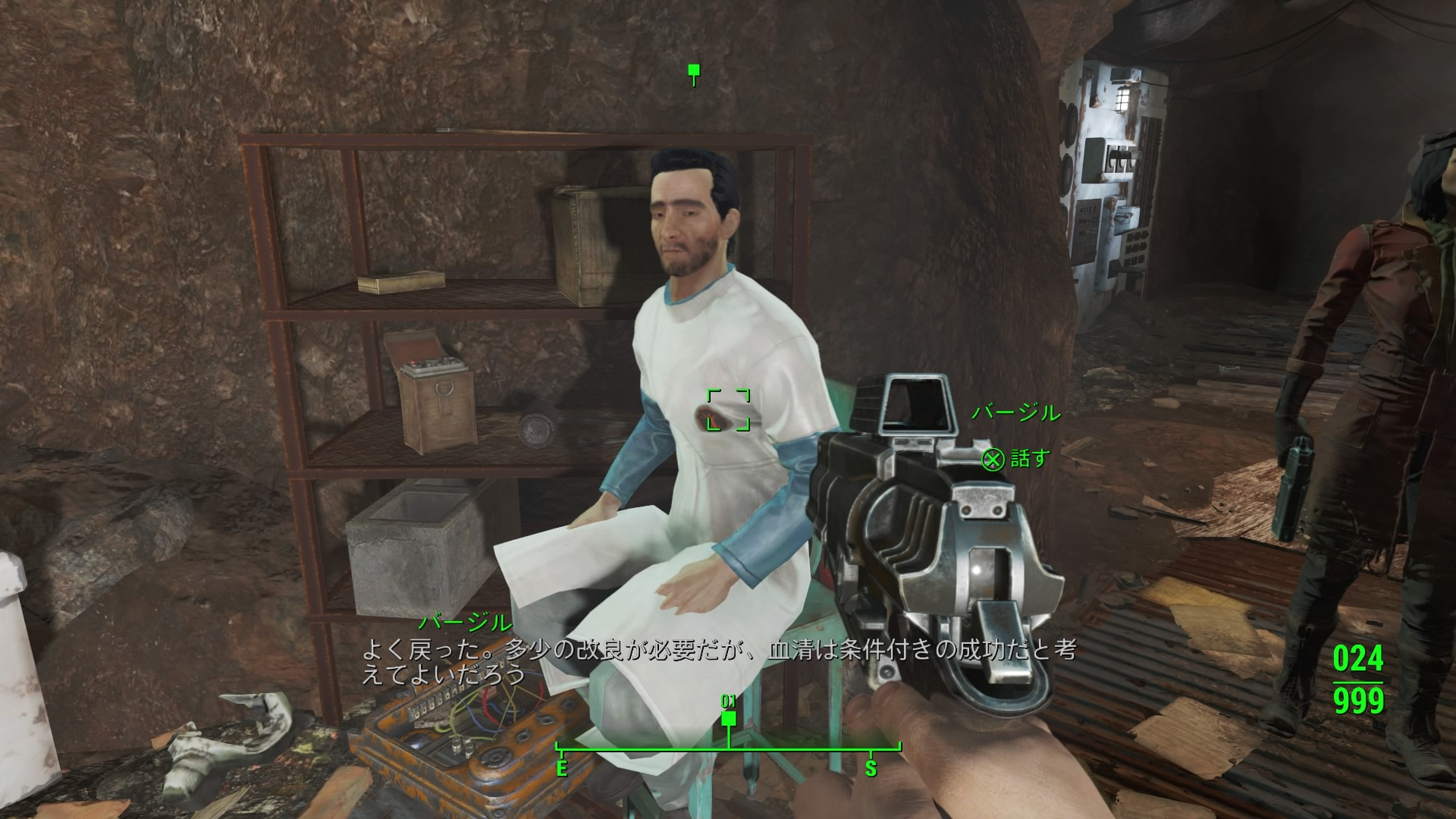 Fallout 4_20160617032742