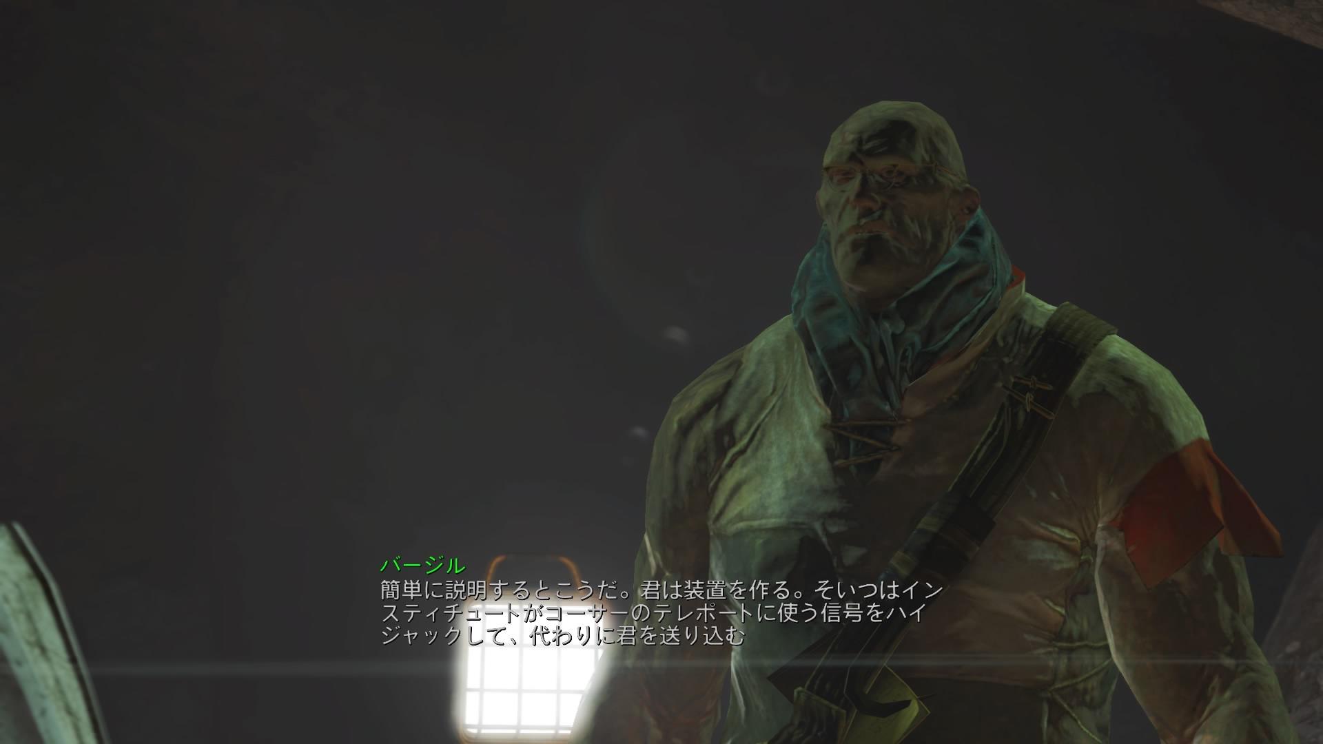 FO4_34_02.jpg