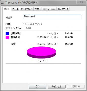 transcend_jetflash700_16gb_01.png
