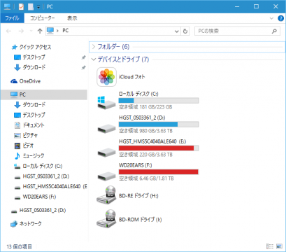 windows10_explorer_cyouhuku.png
