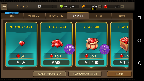 ファンタジー6