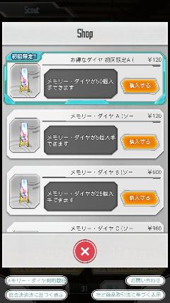 ソードアート・オンライン9