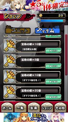ぷちっと3
