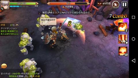 エレメンタルファンタジー2