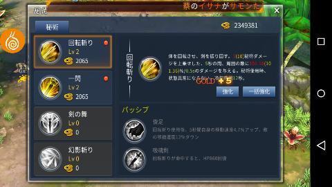天子伝説4