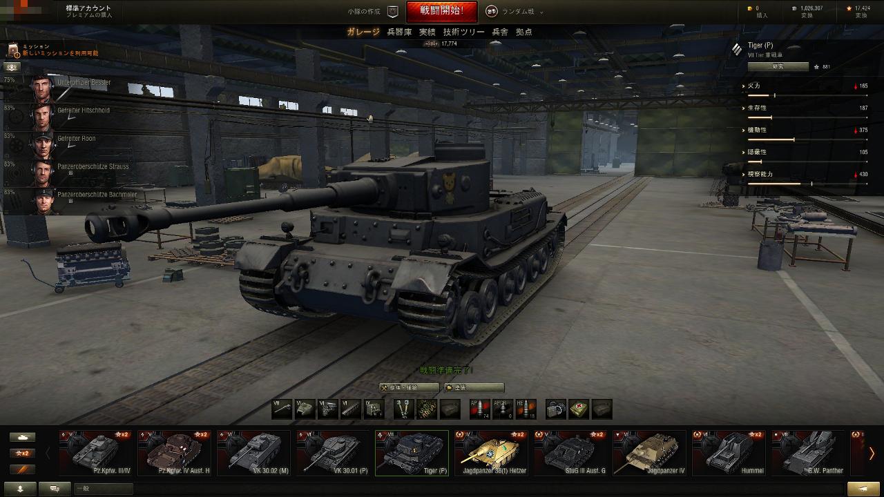 tigerP01