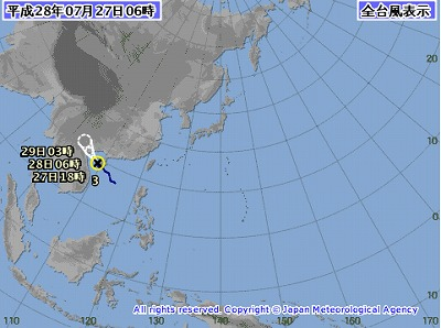 H280727台風3号-s