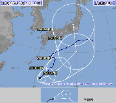 H280825台風10号-s