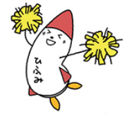 hifumi-160922.png