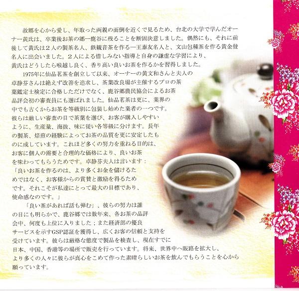 bkIMG_茶0009
