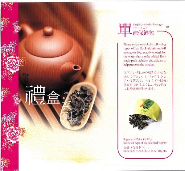 bkIMG_茶0010