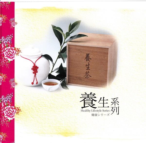 bkIMG_茶0014