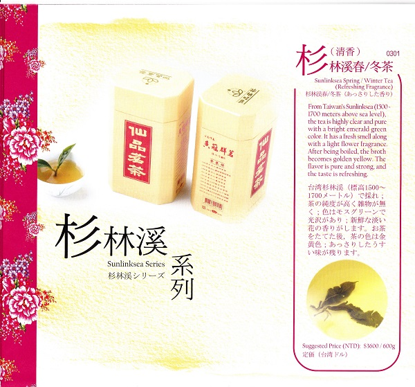 bkIMG_茶0016