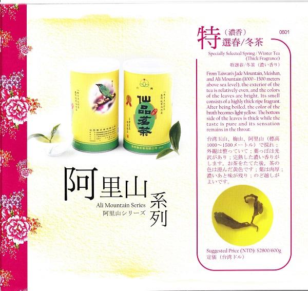 bkIMG_茶0018