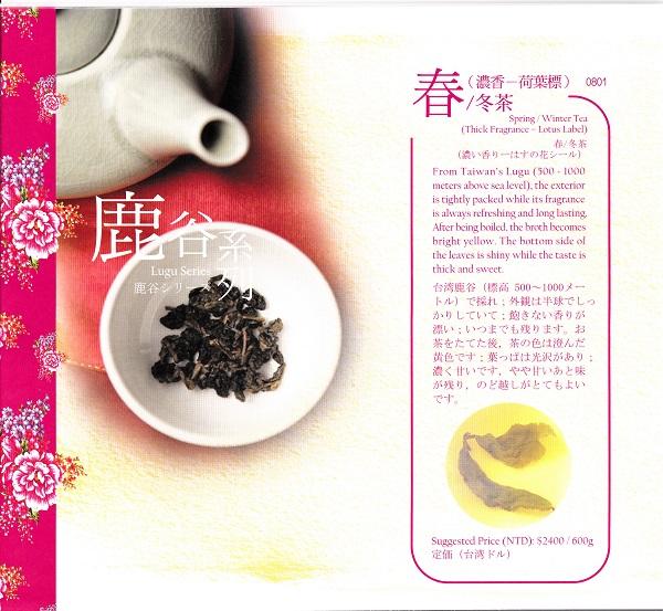 bkIMG_茶0020