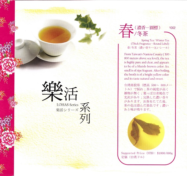 bkIMG_茶0022