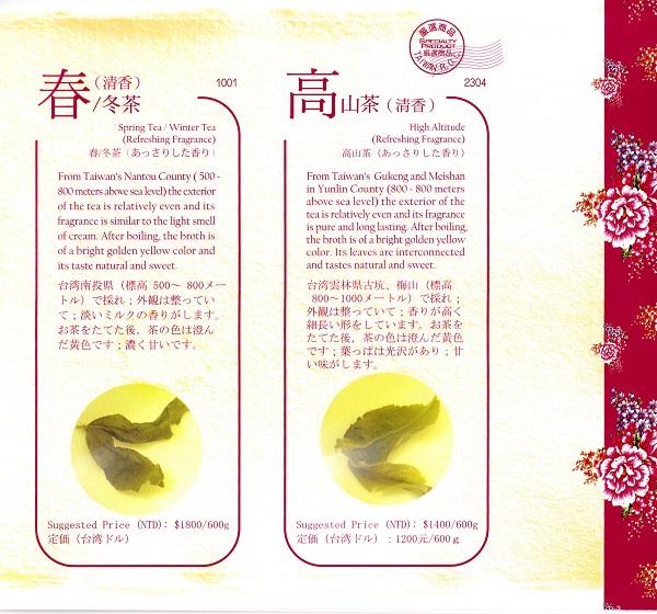 bkIMG_茶0023