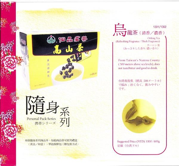 bkIMG_茶0024