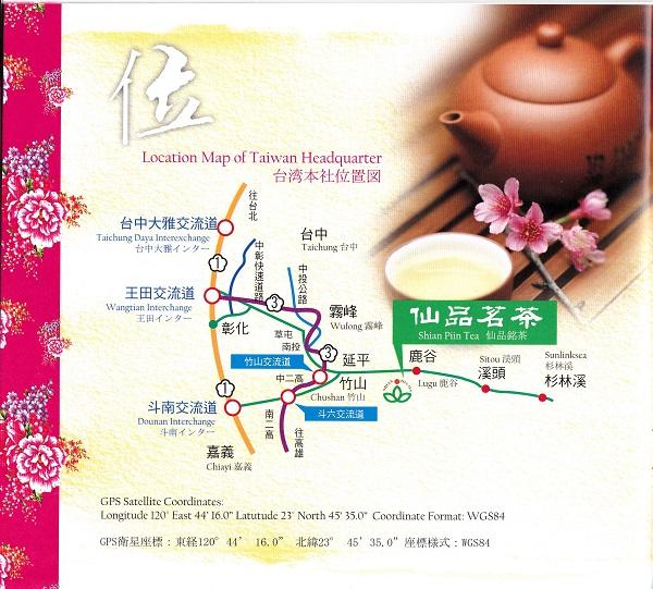 bkIMG_茶0026