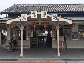 cdc04a3日目日本風木造駅舎