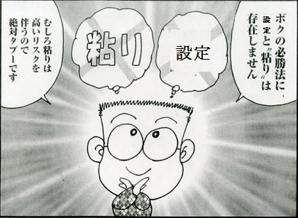 詐欺師01