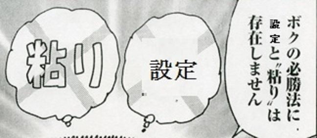 詐欺師04