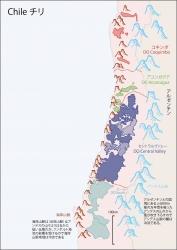 チリ山脈について