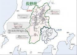 信州ワインヴァレー構想