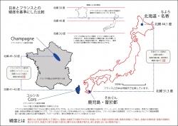 フランスと日本緯度比較