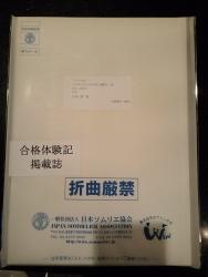 DSC_0338.jpg