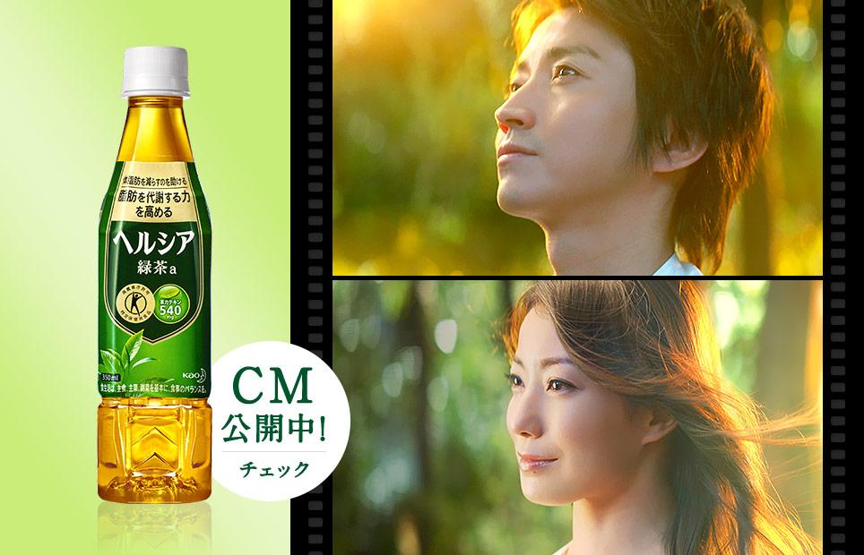 top_mpic_cm.jpg