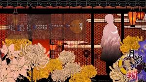 ☆01-3:calendar・1920×1080_KAG