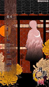 ☆01-3:calendar・750×1334_KAG