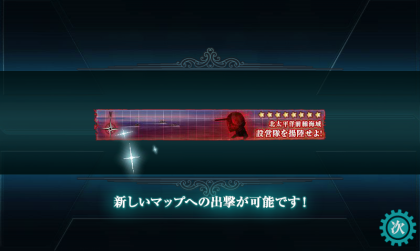 kancolle_20160507-001007439.png