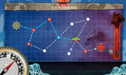 kancolle_20160507-114632061.png