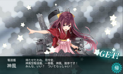 kancolle_20160507-223700959.png