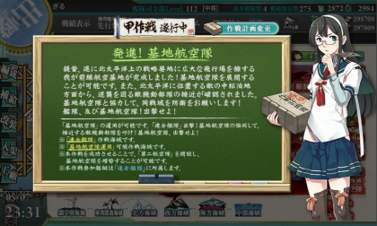 kancolle_20160507-233138605.png