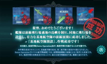 kancolle_20160508-212641862.png