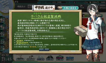 kancolle_20160514-214518762.png