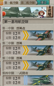 kancolle_20160515-223726218.png
