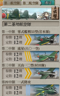 kancolle_20160515-223728918.png