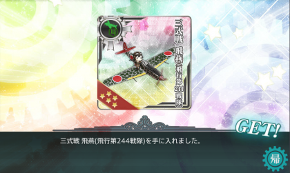 kancolle_20160520-231908971.png