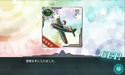 kancolle_20160520-231919555.png