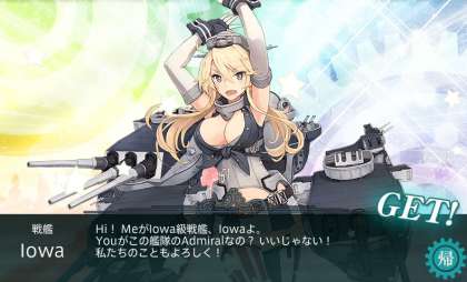 kancolle_20160526-214502992.png